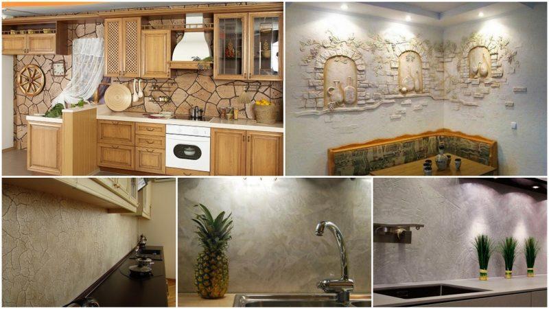 Все об отделке стен на кухне декоративной штукатуркой
