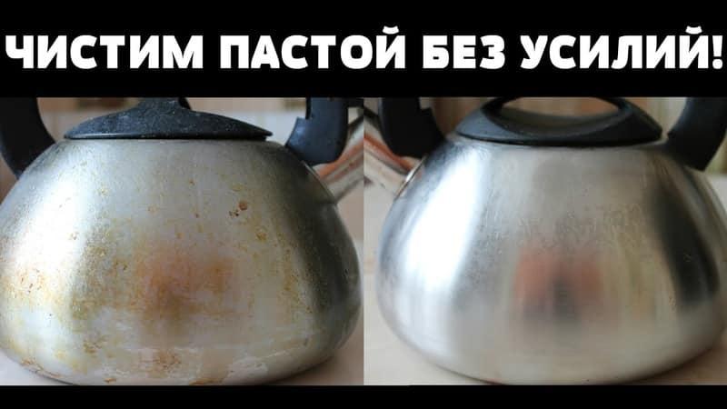 Как отмыть жир на чайнике снаружи