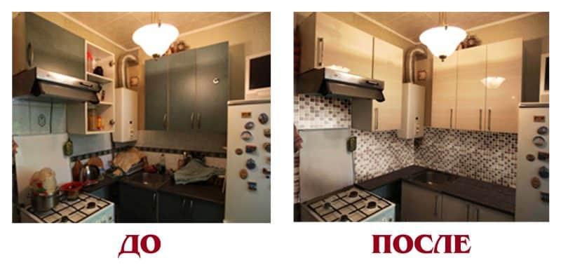 Оклейка кухонного гарнитура пленкой своими руками
