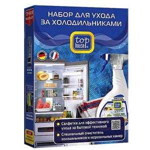Чем помыть холодильники в домашних условиях, чтобы не было запахов