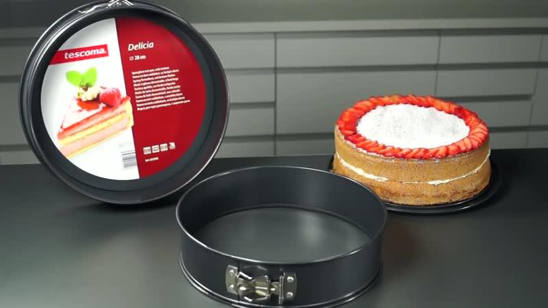 Как пользоваться разъемной формой для выпечки