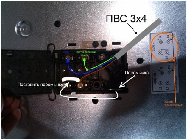 Подключаем варочную панель к электросети при помощи трех проводов